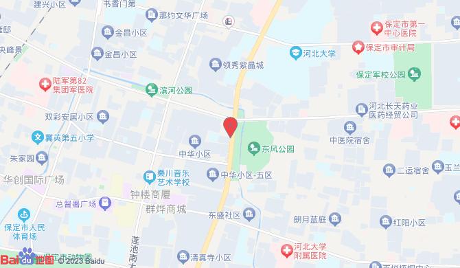 保定市恒鑫开锁服务有限公司