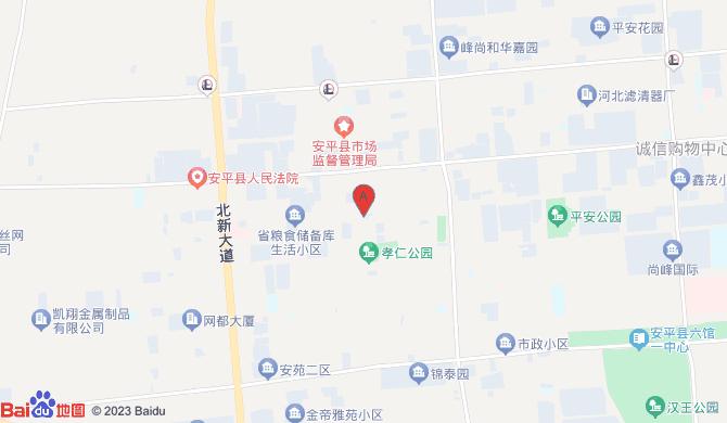 安平县启晨开锁店