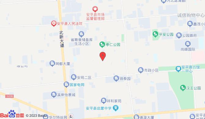 安平县袁氏锁具门市部