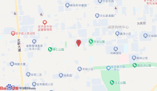 安平县金安锁具门市部