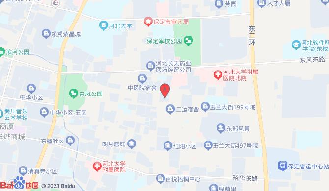 保定市刘二开锁有限公司