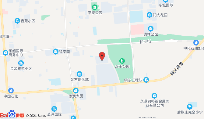 安平县护家锁具门市部