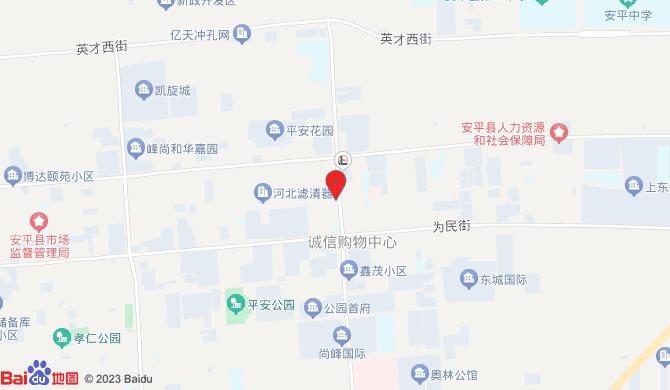 安平县建恩开锁店