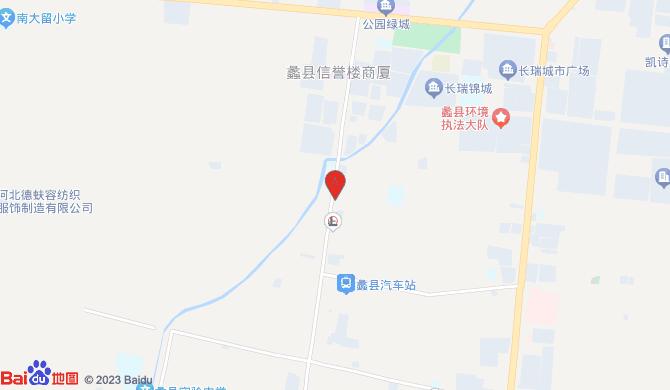 蠡县北大街刘师傅开锁店