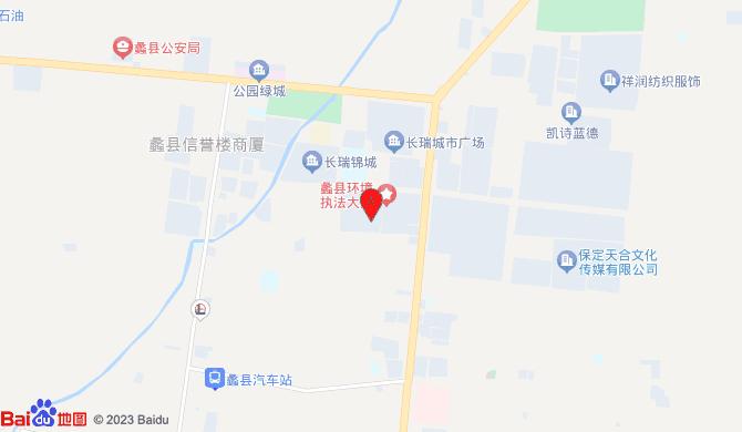 蠡县商城刘民锁业开锁店