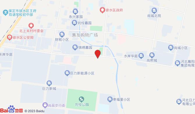 保定市徐水区精诚开锁服务部