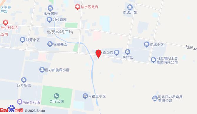 保定市徐水区益民开锁服务部