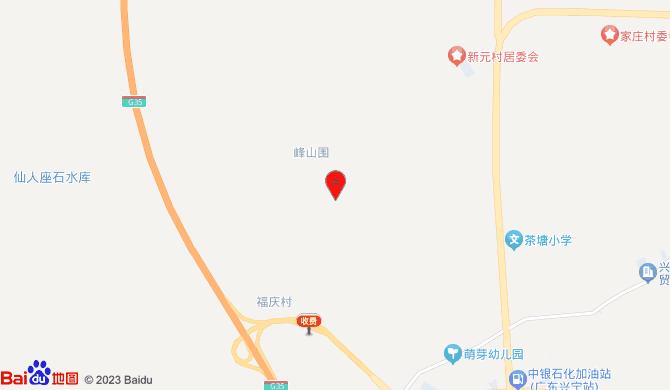 兴宁市景顺搬家服务部