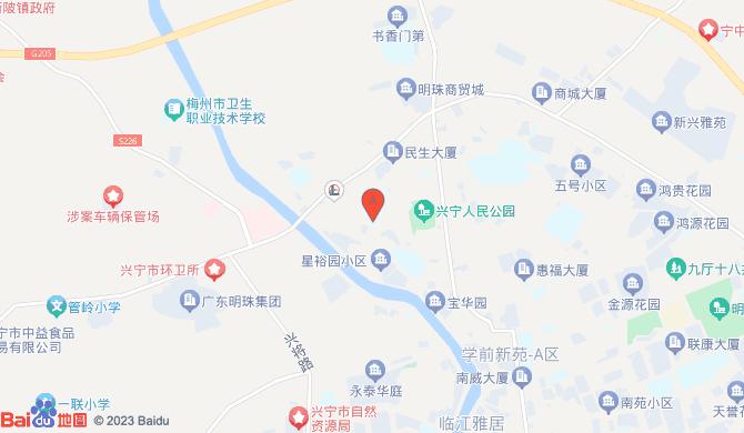 兴宁市爱美家政服务部