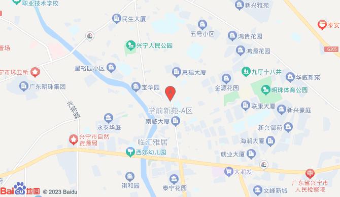 兴宁市大众搬家服务部