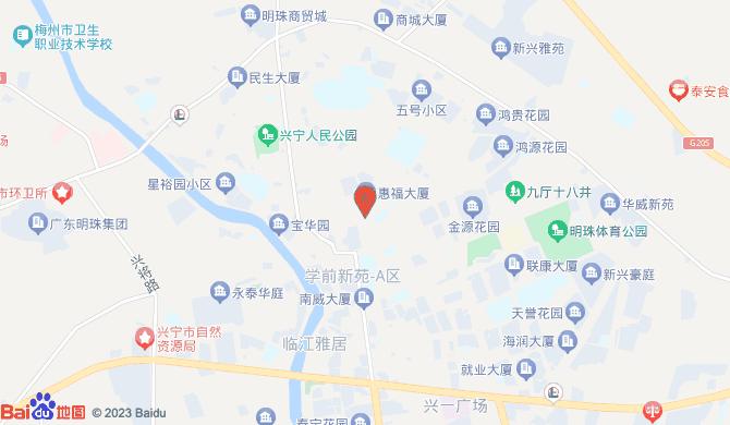 兴宁市广众搬家服务部