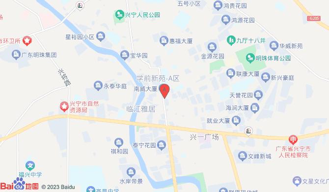 兴宁市百顺搬家服务部
