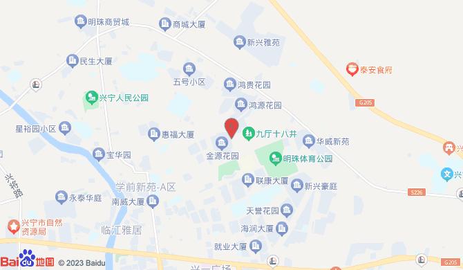 兴宁市信诚搬家服务部