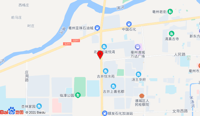 亳州市孙成才锁具店