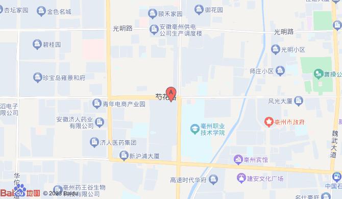 亳州市任氏开锁有限公司