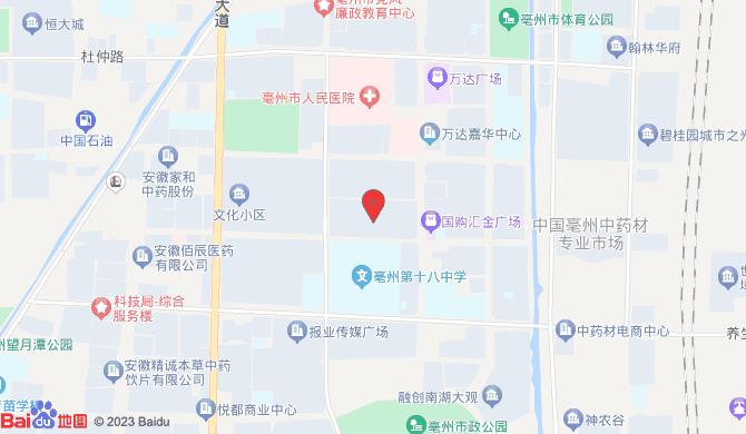 亳州市经济开发区及时雨开锁店