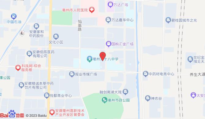 亳州市经开区路传家开锁店