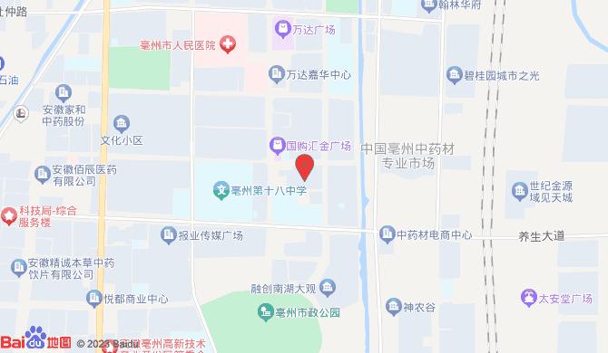 亳州市李氏开锁服务有限公司