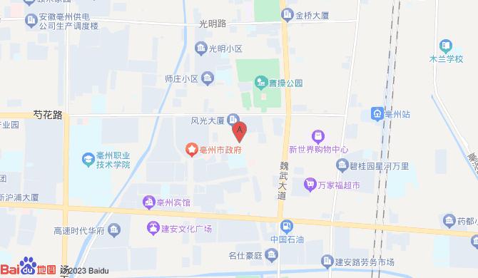 亳州市谯城区永生开锁店