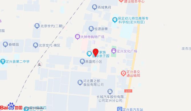 定兴县金明开锁服务部