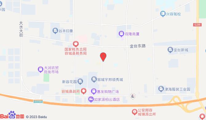 容城县韵轩开锁服务有限公司