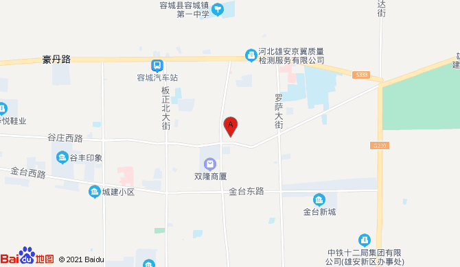 容城县刘氏快捷开锁服务部