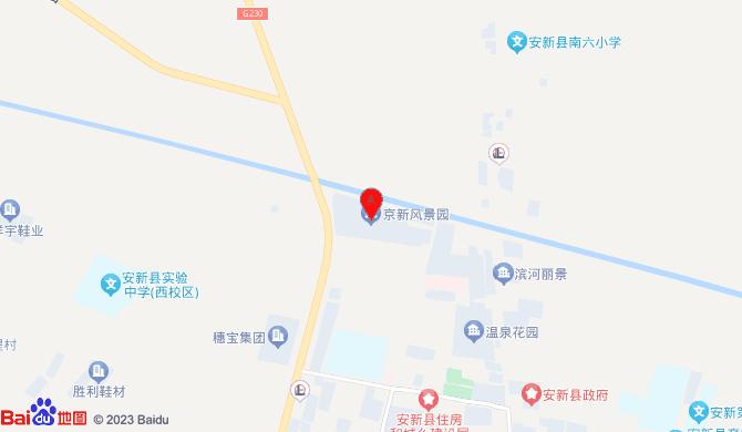 河北雄安昌宇开锁服务有限公司