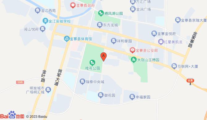 安徽泽圆环保科技有限公司