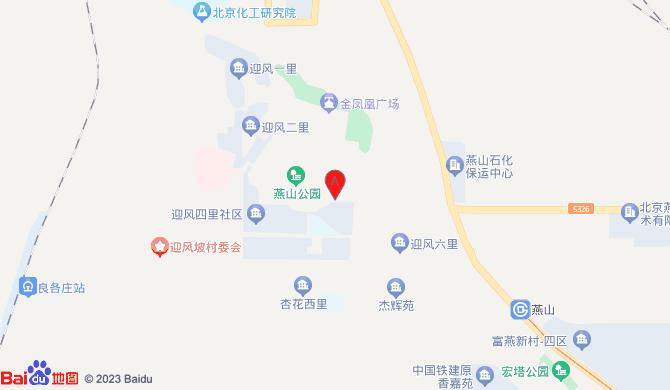 北京华宇顺通管道疏通有限公司