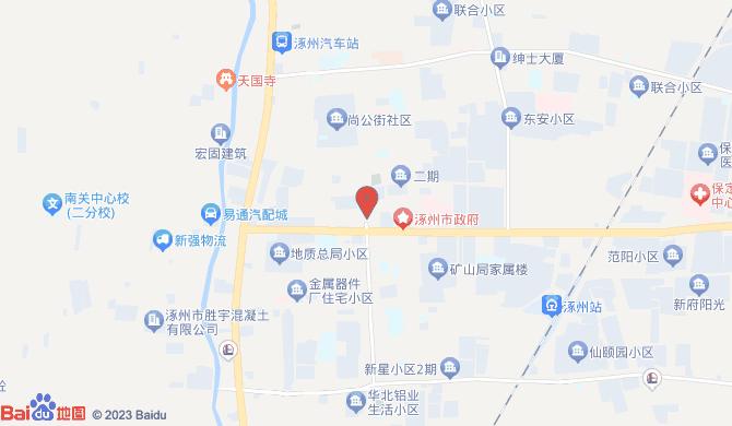 涿州市爱国开锁服务有限公司