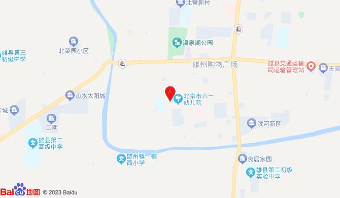 雄县雄州镇安心锁具销售部