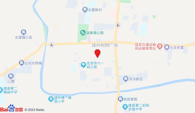 雄县昝岗如通开锁服务部