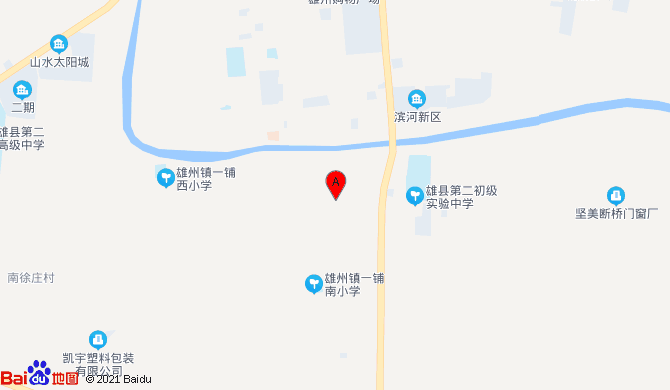 雄县雄州镇小池开锁服务部