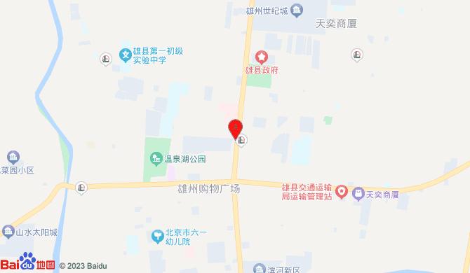 雄县雄州镇军锁堂开锁服务部