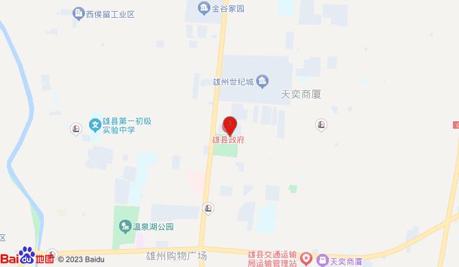 雄县雄州镇艺锁行锁具修理服务部