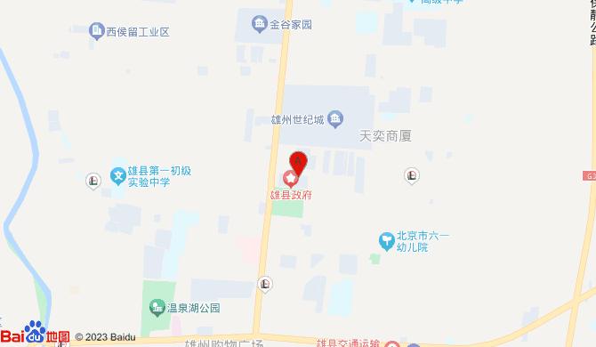 雄县雄州镇一宁开锁服务部
