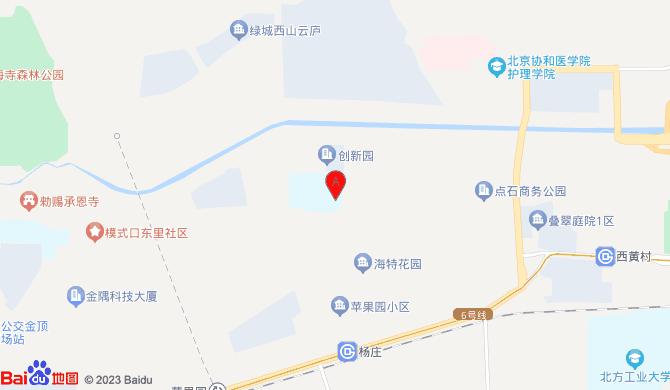北京浩成管道清洁服务有限公司