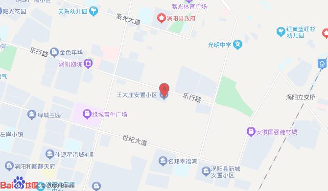 涡阳县经开区张建民开锁服务中心