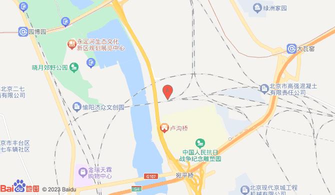 北京骅腾源清洁服务有限公司