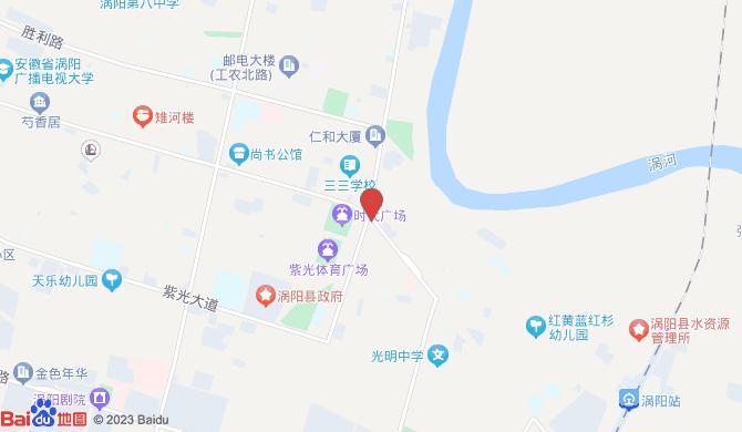 涡阳县孔氏开锁汽车钥匙店