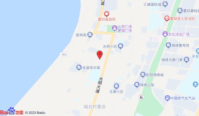 霍邱县昊宇保洁服务有限公司