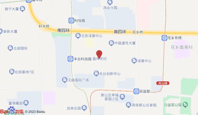 北京车马炮锁具技术服务有限公司