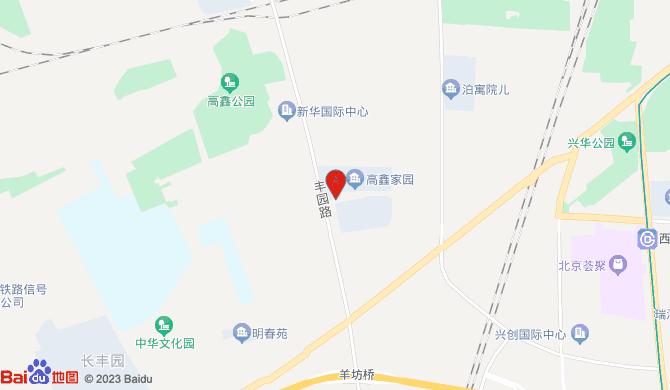 北京鑫兴阔达管道疏通有限公司
