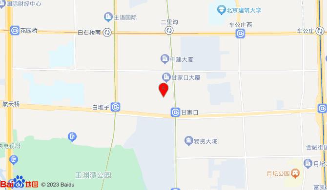 北京华英鑫悦货运中心