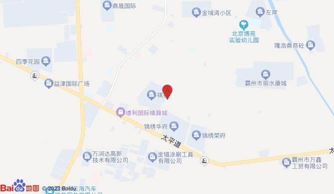 霸州市宏百仓储服务有限公司