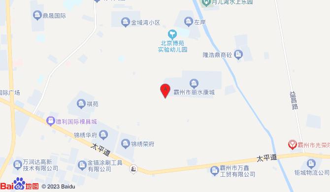 霸州市瀛宇保洁服务有限公司