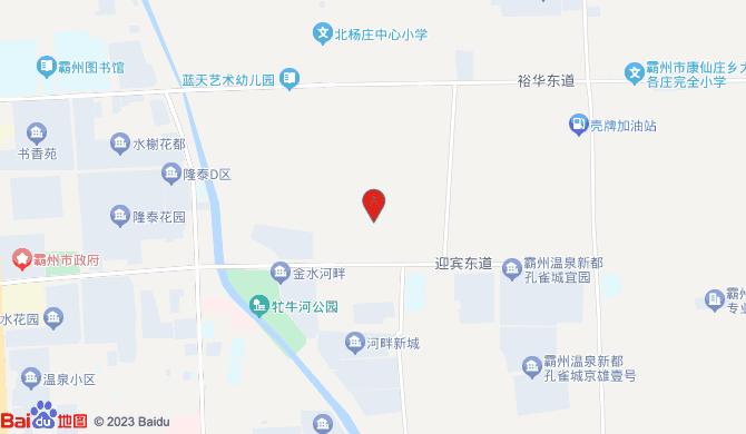 霸州市大广管道清洁有限公司
