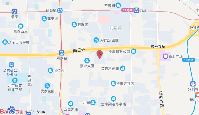 北京市益万福环卫服务有限公司