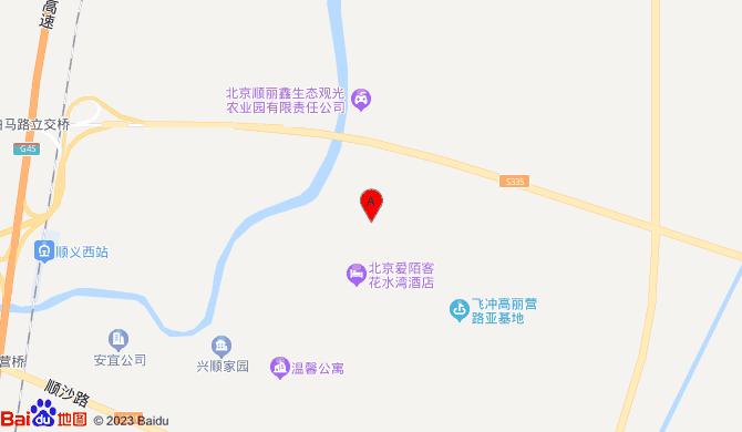 北京利速开锁服务有限公司