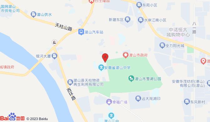 潜山县环卫清疏有限公司